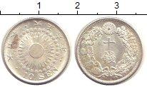Изображение Монеты Япония 10 сен 1917 Серебро UNC-