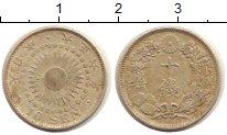 Изображение Монеты Япония 10 сен 1917 Серебро XF