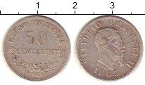 Изображение Монеты Италия 50 сентесим 1863 Серебро XF