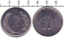 Изображение Монеты Турция 5 лир 1977 Сталь UNC