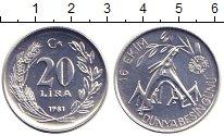 Изображение Монеты Турция 20 лир 1981 Алюминий UNC