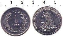 Изображение Монеты Турция 1 лира 1980 Сталь UNC-