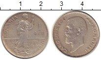 Изображение Монеты Румыния 1 лей 1910 Серебро XF Карол I