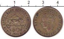 Изображение Монеты Великобритания Восточная Африка 50 центов 1942 Серебро XF