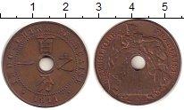 Изображение Монеты Индокитай 1 цент 1911 Бронза XF+