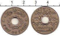 Изображение Монеты Сирия 1 пиастр 1935 Медно-никель XF