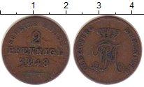 Изображение Монеты Германия Биркенфельд 2 пфеннига 1848 Медь XF