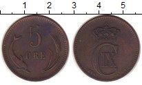 Изображение Монеты Дания 5 эре 1874 Бронза XF