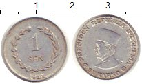 Изображение Монеты Индонезия 1 сен 1962 Алюминий XF Ириан Барат