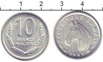 Изображение Монеты Мали 10 франков 1961 Алюминий UNC-