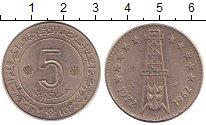 Изображение Монеты Алжир 5 динар 1972 Медно-никель XF 10  лет  независимос