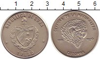 Изображение Монеты Куба 1 песо 1985 Медно-никель UNC Защита  дикой  приро