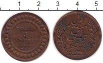 Изображение Монеты Тунис 5 сентим 1893 Бронза XF