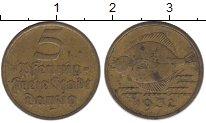 Изображение Монеты Данциг 5 пфеннигов 1932 Латунь XF