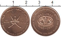 Изображение Монеты Оман 10 байз 1995 Бронза UNC 50 - летие  ФАО.