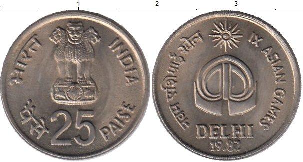 Картинка Монеты Индия 25 пайс Медно-никель 1982