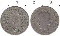 Изображение Монеты Швейцария 5 рапп 1893 Медно-никель VF
