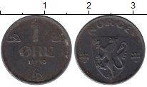 Изображение Монеты Норвегия 1 эре 1943 Железо XF
