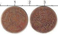 Изображение Монеты Йемен 1/10 риала 0 Серебро VF