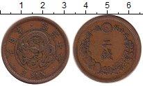 Изображение Монеты Япония 2 сен 1877 Медь XF