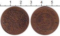 Изображение Монеты Йемен 1/40 риала 1960 Бронза VF