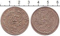 Изображение Монеты Йемен 1/2 риала 1962 Серебро XF-
