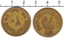 Изображение Монеты Египет 20 миллим 1958 Латунь VF