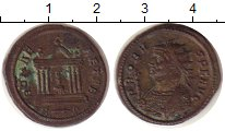 Изображение Монеты Древний Рим 1 антониниан 0 Бронза XF