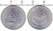 Изображение Монеты Лаос 20 центов 1980 Алюминий UNC-