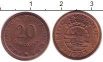 Изображение Монеты Мозамбик 20 сентаво 1973 Бронза XF