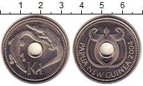 Изображение Монеты Папуа-Новая Гвинея 1 кина 2004 Медно-никель UNC- Крокодилы