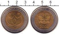 Изображение Монеты Папуа-Новая Гвинея 2 кина 2008 Биметалл UNC-