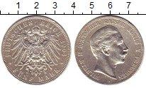 Изображение Монеты Германия Пруссия 5 марок 1903 Серебро VF