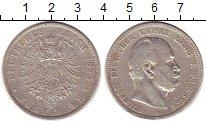Изображение Монеты Пруссия 5 марок 1875 Серебро VF