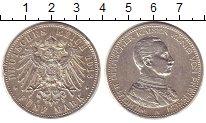 Изображение Монеты Пруссия 5 марок 1913 Серебро VF