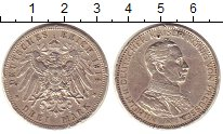 Изображение Монеты Пруссия 3 марки 1914 Серебро VF Вильгельм II