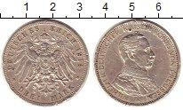 Изображение Монеты Пруссия 3 марки 1914 Серебро VF