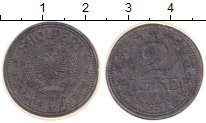 Изображение Монеты Албания 2 лека 1957 Цинк XF
