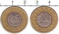 Изображение Монеты Армения Армения 2005 Биметалл XF