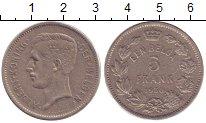 Изображение Монеты Бельгия 5 франков 1930 Медно-никель XF Альберт I