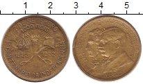 Изображение Монеты Бразилия 1000 рейс 1922 Латунь XF