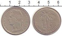 Изображение Монеты Бельгийское Конго 1 франк 1924 Медно-никель XF