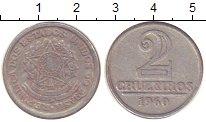 Изображение Монеты Бразилия 2 крузейро 1960 Алюминий XF