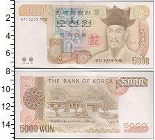 Изображение Банкноты Южная Корея 5000 вон 2002  UNC