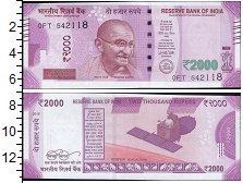 Изображение Боны Индия 2.000 рупий  2016  UNC- Портрет Махатма Ганд