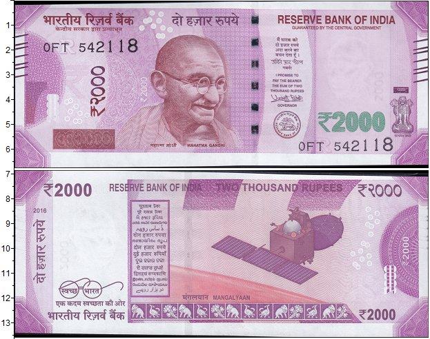 Картинка Боны Индия 2.000 рупий   2016