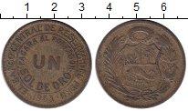 Изображение Монеты Перу 1 соль 1963 Латунь VF Герб