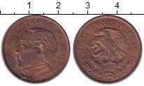 Изображение Монеты Мексика 10 сентаво 1967 Медь XF