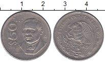 Изображение Монеты Мексика 50 песо 1987 Медно-никель XF