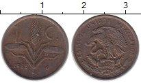 Изображение Монеты Мексика 1 сентаво 1963 Медь XF